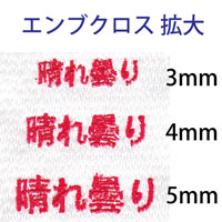emb-kana200.jpg